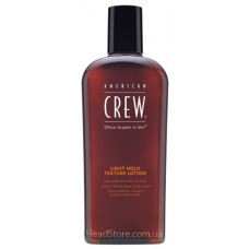 Текстурный лосьон, American Crew Light Hold Texture Lotion 250ml